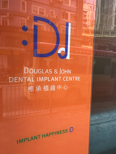 Douglas_and_John_dental_implant _center